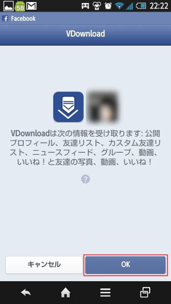 Screenshot_2014-11-18-22-22-32