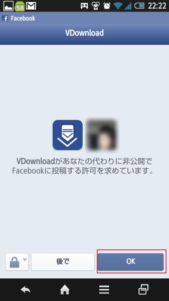 Screenshot_2014-11-18-22-22-55