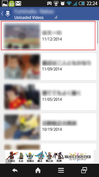 Screenshot_2014-11-18-22-24-08