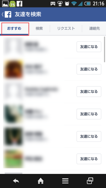 Screenshot_2014-11-19-21-16-53