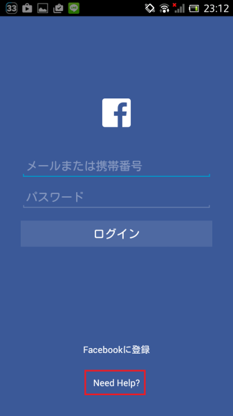 Screenshot_2014-11-19-23-12-51