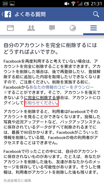 Screenshot_2014-11-20-21-31-04