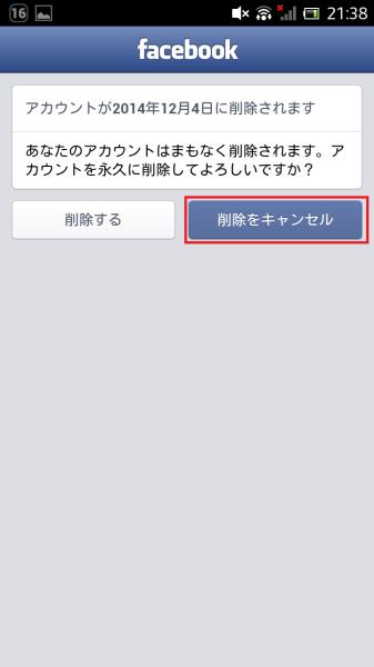 Screenshot_2014-11-20-21-38-55