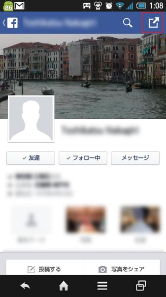 Screenshot_2014-11-25-01-08-27