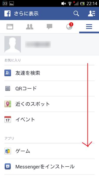Screenshot_2014-11-26-22-14-34