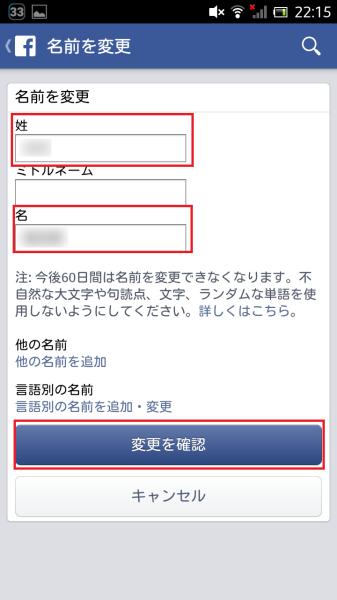 Screenshot_2014-11-26-22-15-12