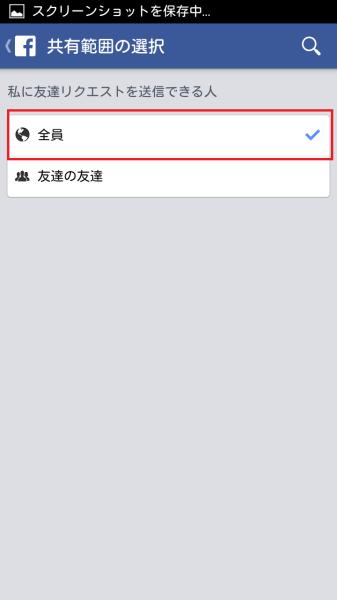 Screenshot_2014-11-26-23-16-38
