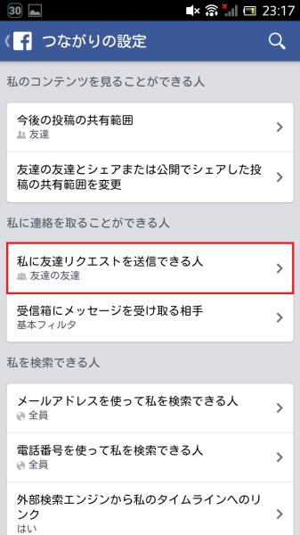 Screenshot_2014-11-26-23-17-12