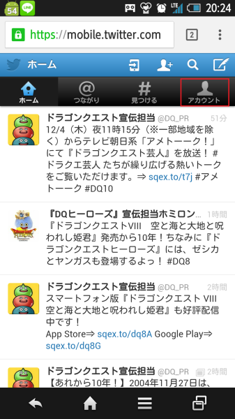 Screenshot_2014-11-27-20-24-43