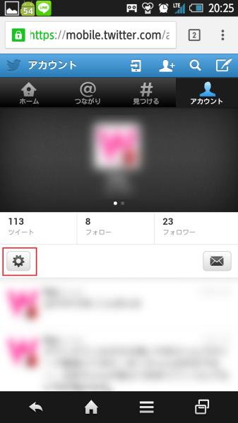 Screenshot_2014-11-27-20-25-41