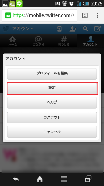 Screenshot_2014-11-27-20-25-54