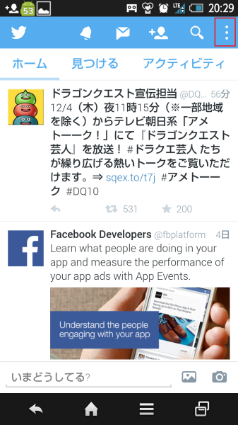 Screenshot_2014-11-27-20-29-40