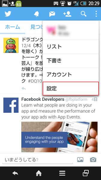 Screenshot_2014-11-27-20-29-51