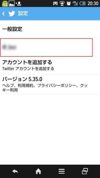 Screenshot_2014-11-27-20-30-14