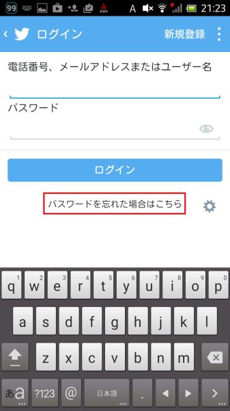 Screenshot_2014-12-10-21-23-18