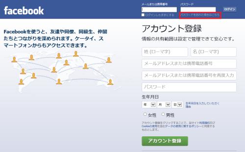 facebooklogin1