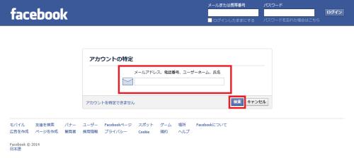 facebooklogin2