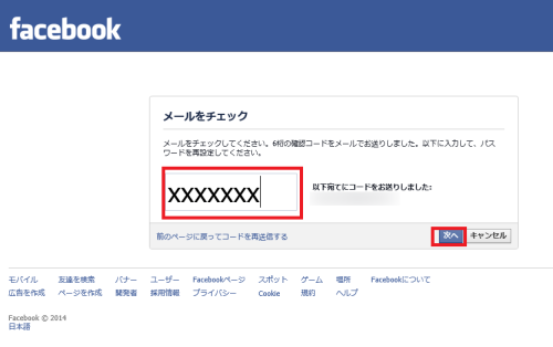 facebooklogin4