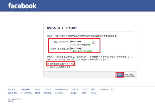 facebooklogin5
