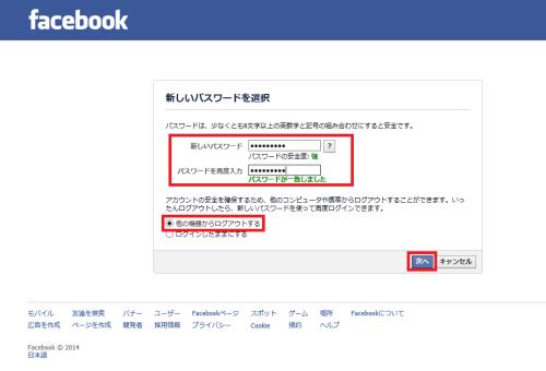 facebooklogin5