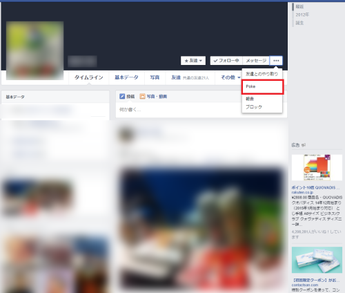 facebooktimeline2