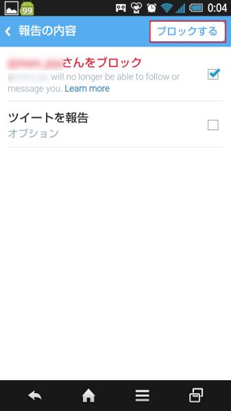 Screenshot_2014-12-03-00-04-44