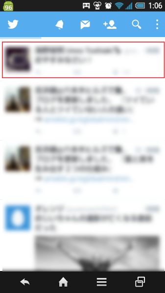Screenshot_2014-12-03-01-06-25