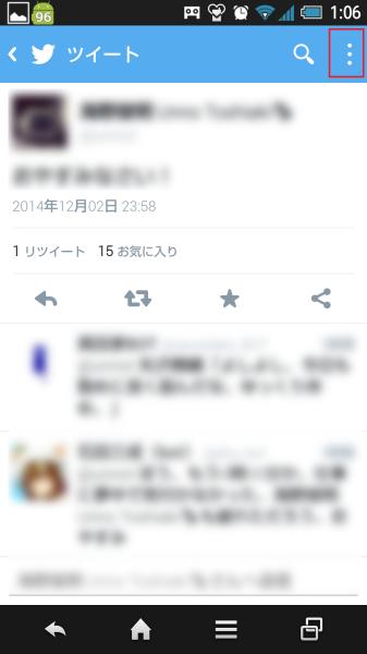 Screenshot_2014-12-03-01-06-34