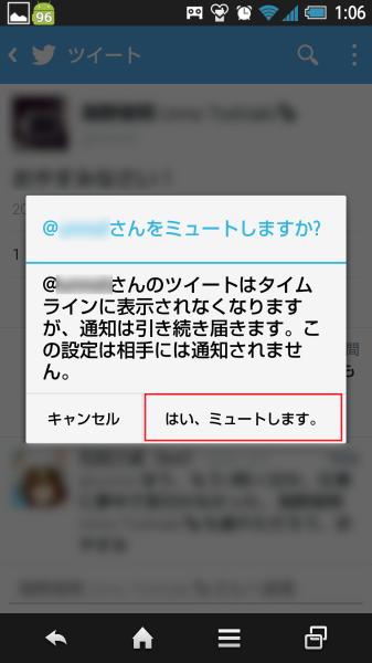 Screenshot_2014-12-03-01-06-47