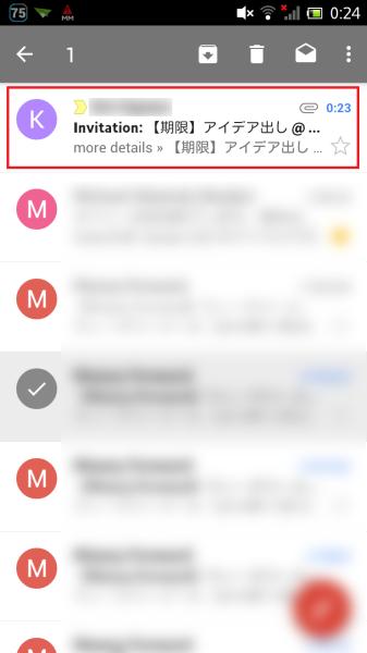 Screenshot_2014-12-06-00-24-22