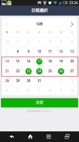 Screenshot_2014-12-08-23-24-02