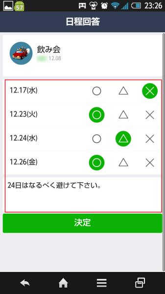 Screenshot_2014-12-08-23-26-18