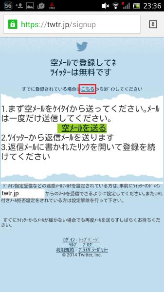 Screenshot_2014-12-09-23-36-46