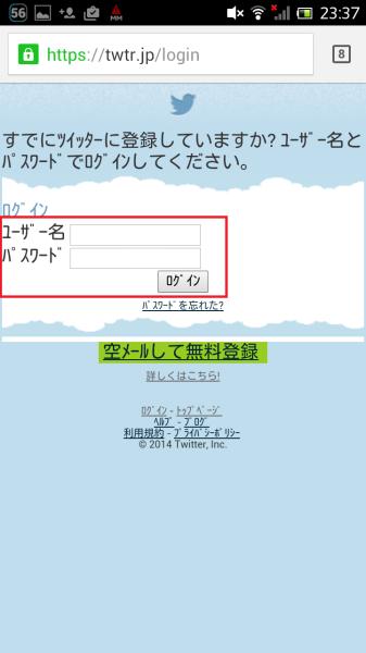 Screenshot_2014-12-09-23-37-05