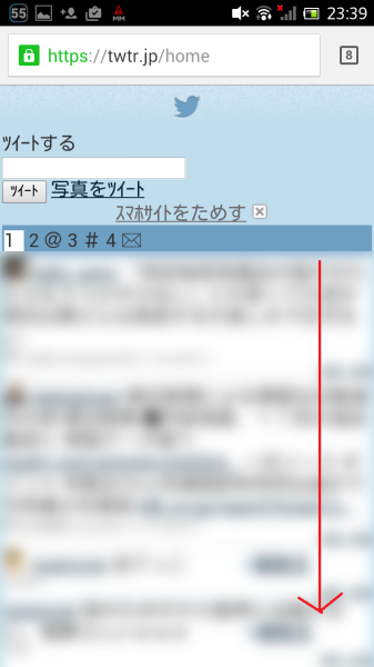 Screenshot_2014-12-09-23-39-43