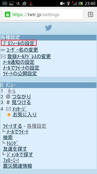 Screenshot_2014-12-09-23-40-07