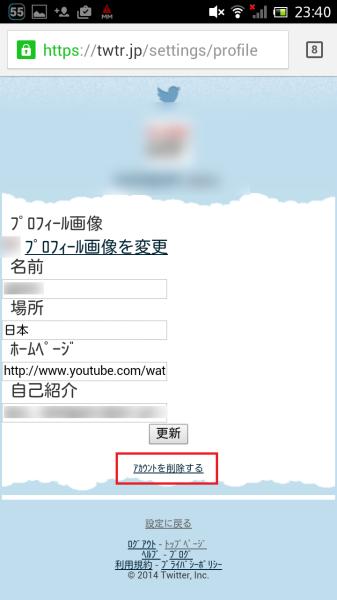 Screenshot_2014-12-09-23-40-16