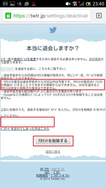 Screenshot_2014-12-09-23-40-24