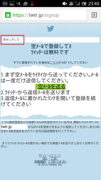 Screenshot_2014-12-09-23-40-47