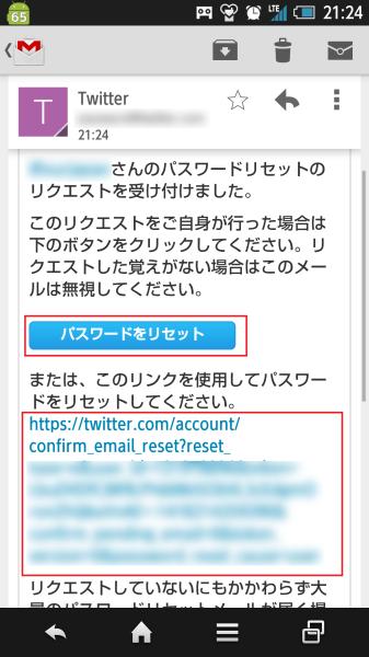 Screenshot_2014-12-10-21-24-57