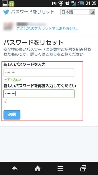 Screenshot_2014-12-10-21-25-50