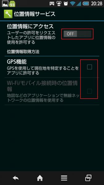 Screenshot_2014-12-23-20-28-13