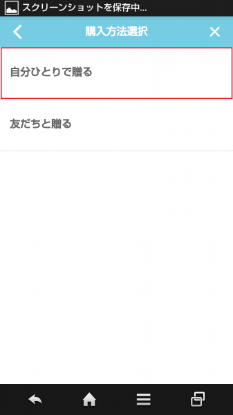 Screenshot_2014-12-26-11-49-20