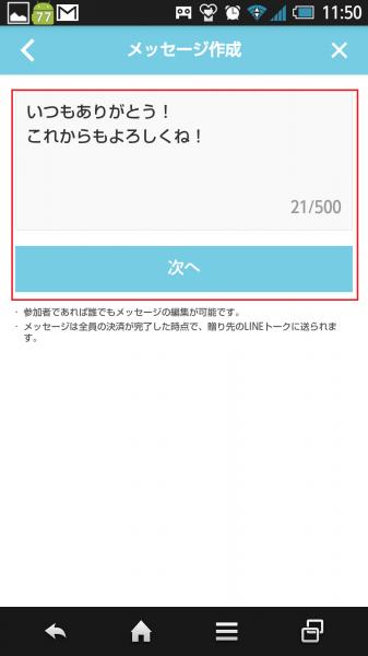 Screenshot_2014-12-26-11-50-03