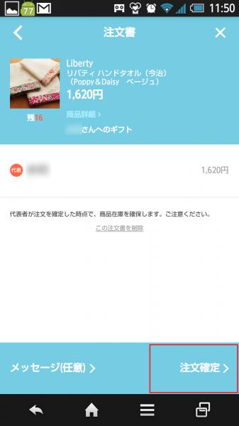 Screenshot_2014-12-26-11-50-28