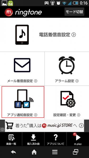 Screenshot_2015-01-01-00-16-26