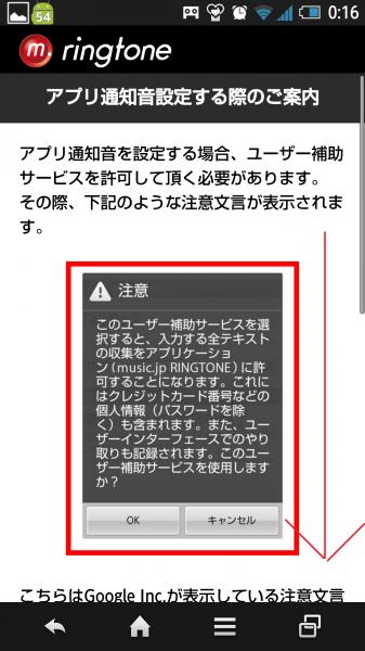 Screenshot_2015-01-01-00-16-47