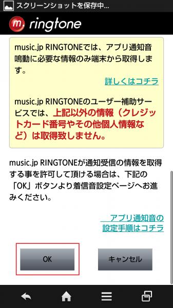 Screenshot_2015-01-01-00-16-51