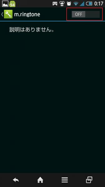Screenshot_2015-01-01-00-17-12