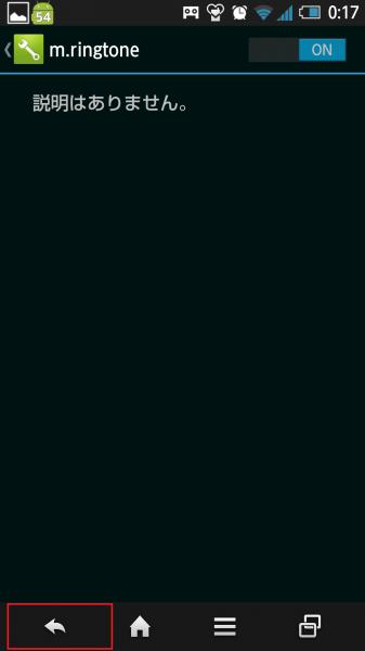 Screenshot_2015-01-01-00-17-26